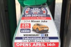 Trade_Centre_UK_Apr17_(2)-min